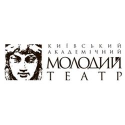 Київський академічний Молодий театр