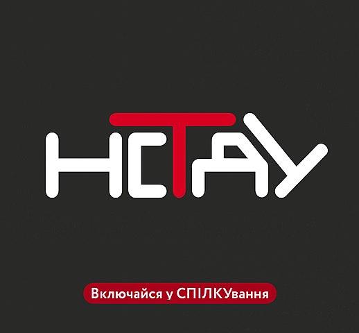 518px-Логотип_НСТДУ